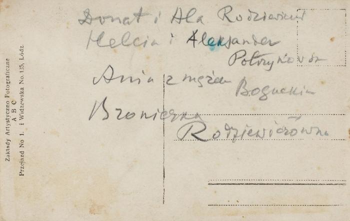 Лот издвух фототкрыток «Русские офицеры Богинский иПолторонский». Париж; Лодзь, [1908].