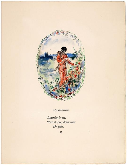 [Издание Амбруаза Воллара] Верлен, П.Галантные праздненства. [Fetes galantes. Нафр.яз.] Париж: Изд. Амбруаза Воллара, 1928.