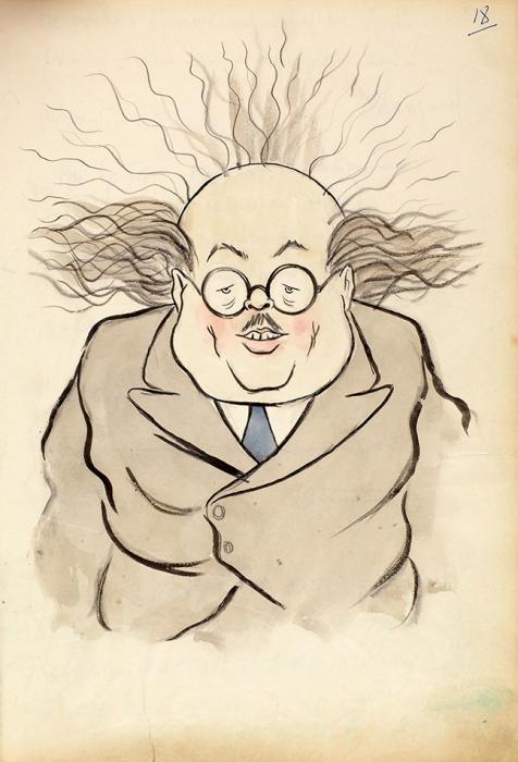 [«Бритие определяет сознание»] Альбом автографов представителей литературной богемы, принадлежавший парикмахеру Центрального Дома Литераторов Моисею Михайловичу Маргулису. 1950-1960-е гг.