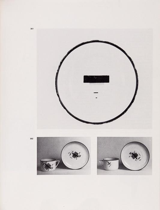 Авангард вРоссии 1910-1930гг. Новые перспективы. [The Avant-Garde inRussia 1910-1930. New Perspectives. Наангл.яз.]. Лос-Анджелес: Los Angeles County Museum ofArt, 1981.