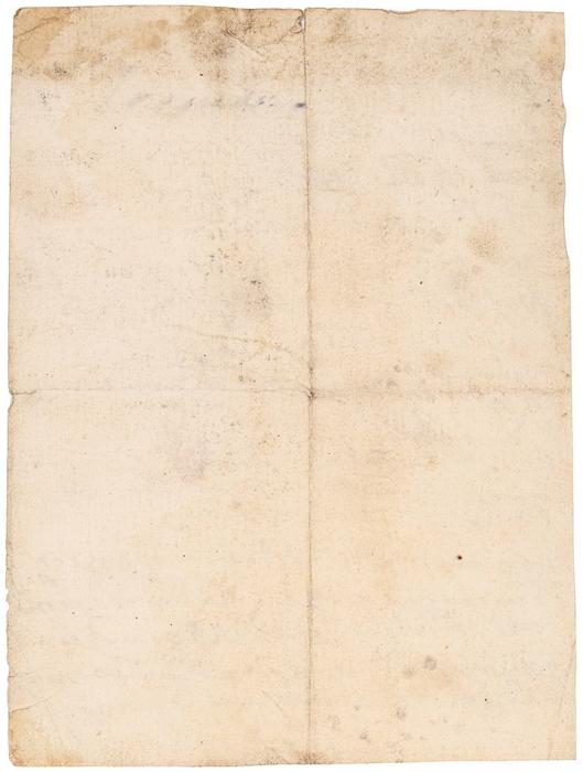 [Уникум изсобрания величайшего коллекционера] Рукопись письма Петра Великого, адресованного князю В.В. Долгорукому касательно Булавинского восстания. ИзСанкт-Питербурха в12день апреля 1708.
