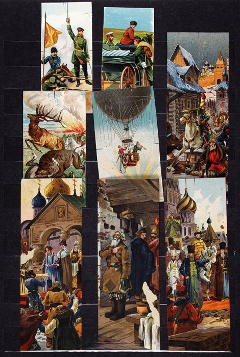 [Уникальная коллекция макетов ипробных отпечатков Филиппа Житкова] Лот из4альбомов с333-мя рекламными этикетками и10-ю рекламными листами (плакатами, упаковками, календарными стенками ипроч.).