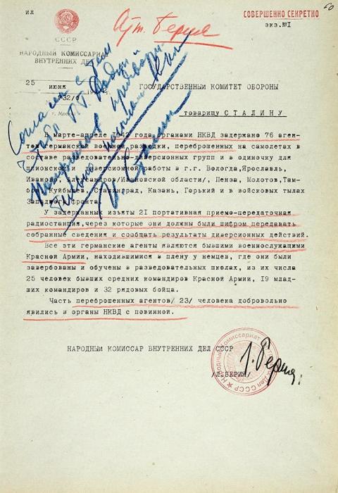 Письмо-отчет товарищу Сталину озадержании агентов германской военной разведки. Савтографом Л.Берия ирезолюцией И.Сталина. Дат.25июня 1942г.