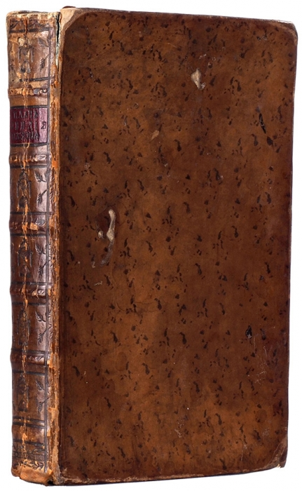 Плач Публия Овидия Назона/ [пер.встихах И.Срезневского]. М.: Тип. И.Зеленникова, 1795.