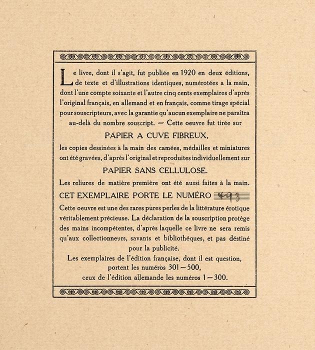 Памятники частной жизни двенадцати цезарей. [Monumens delavie privee des douze Cesars. Нафр.яз.]. Б.м., [1920].