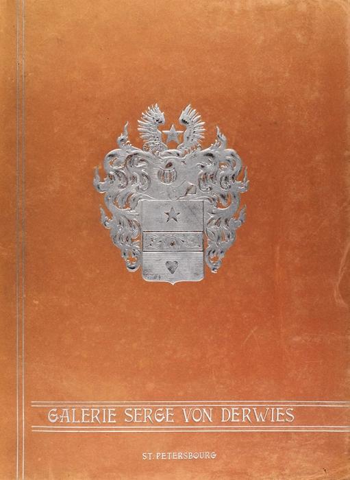 [Экземпляр изособой части тиража сзолотой головкой] Галерея Сергея фон Дервиза. [Galerie Serge von Derwies. Нафр.яз.]. СПб., 1904.