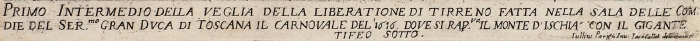 Жак Калло (Jacques Callot) (1592–1635) «Первое интермеццо». 1617. Бумага, офорт, 29x20,6см (лист обрезан).