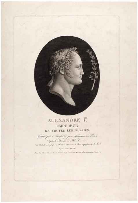 Массар Жан (Jean Massard) (1740-1822) «Александр I». Начало XIXвека. Бумага, пунктир, резец, 31,5x20см (оттиск).