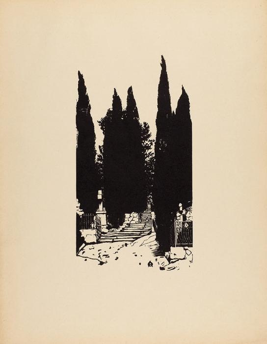 Остроумова-Лебедева Анна Петровна (1871–1955) «Кипарисы». Начало ХХвека. Бумага, ксилография, 31,5x25,2см.