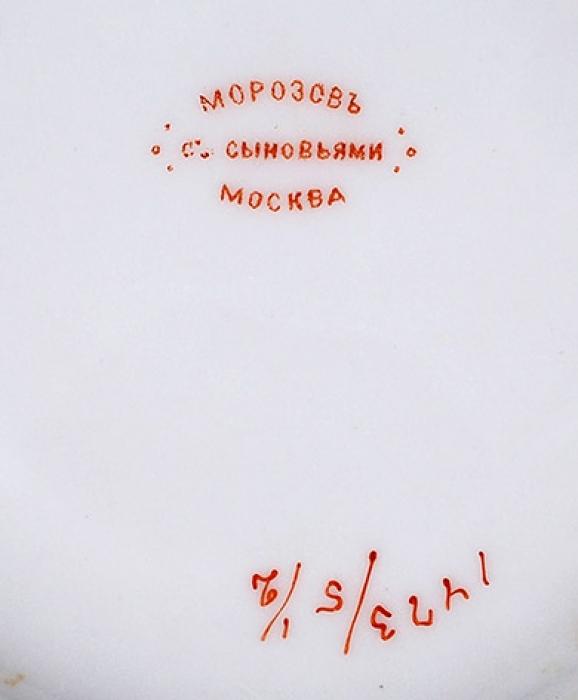 Кофейная пара. Россия, Москва, Торговый дом «Морозов ссыновьями». Начало XXвека. Фарфор, деколь, золочение. Высота чашки 5,5см, диаметр блюдца 11см.