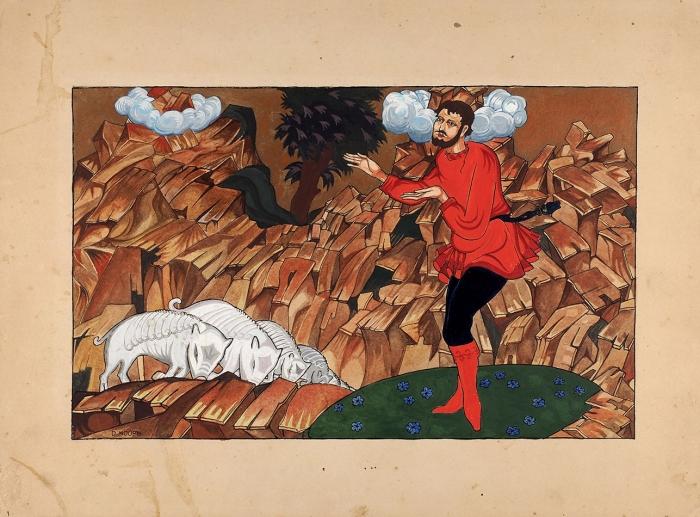 Моор Дмитрий Стахиевич (1883–1946) Иллюстрация ксказке А.Ремизова «Сторона небывалая». 1917. Картон, смешанная техника, 26,5x35,8см.