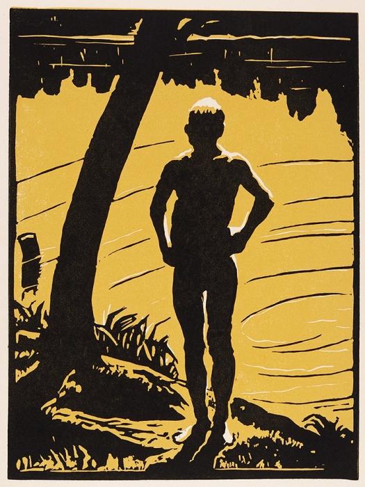 [Собрание наследников художника] Соколов Илья Алексеевич (1890–1968) «Обнаженный мальчик». 1920. Бумага, цветная линогравюра, 47,5x31см.