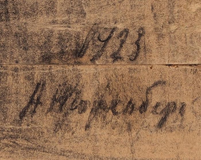 Нюренберг Амшей Маркович (1887–1979) «В.Маяковский вПолитехническом музее». 1923. Бумага, уголь, 63,5x39,5см.