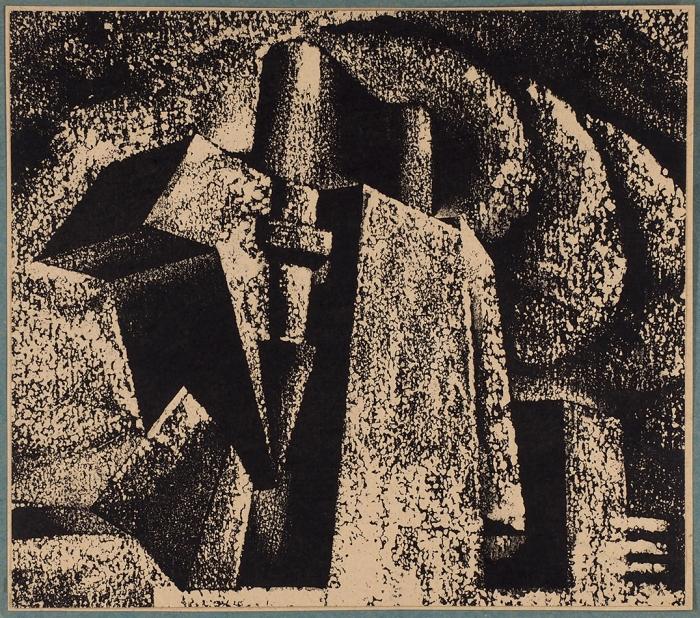 Тамби Владимир Александрович (1906–1955) «Композиция». 1926. Бумага, тушь, 16,4x18,5см.