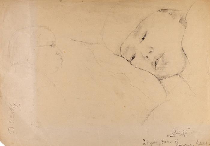 Неизвестный художник «Портрет актрисы Р.С. Ширвиндт». 1928. Бумага, графитный карандаш, 34,7x24см.