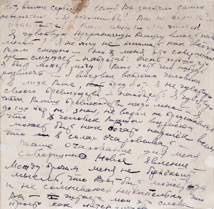 Бажбеук-Меликян (Бажбеук-Меликов) Александр Александрович (1891–1966) «Пианистка». Наобороте любовное письмо кнеизвестной.1960. Бумага, карандаш, 15,5x15см.