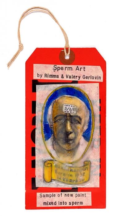[Собрание семьи Бахчанян] Герловины Римма иВалерий «Портрет В. Бахчаняна». Sperm art.1981. Картон, авторская техника, 14,7x7,3см.