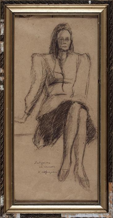 Фридман Карл Шоломович (1926–2001) «Женский портрет». 1980-е. Бумага, соус, 57x25см (всвету).