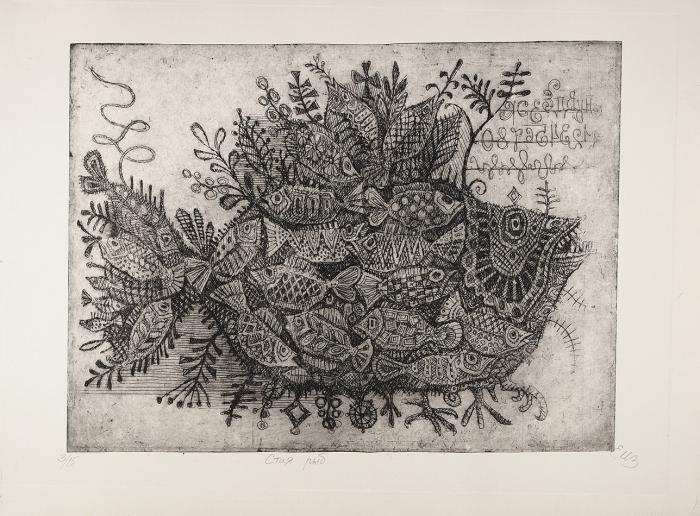 Измайлов Евгений Аскерович (род.1939) «Стая рыб». Конец ХХвека. Бумага, офорт, 28x37,8см (лист).