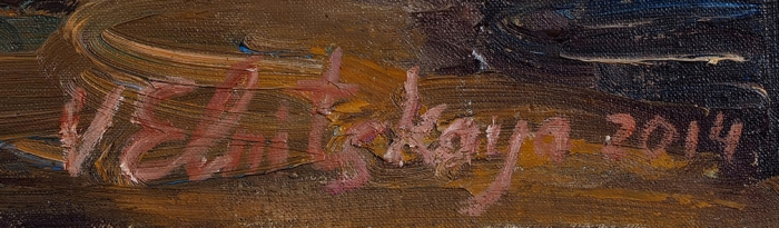 Ельницкая Вера Андреевна (род.1966) «Ночные огни». 2014. Холст, масло, 100x140см.
