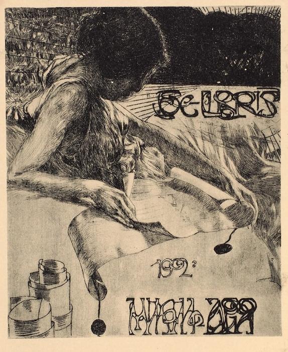 Майков, А.Н. Новые стихотворения (1858-1863). М.: ВУниверситетской тип. (Катков иК°), 1864.