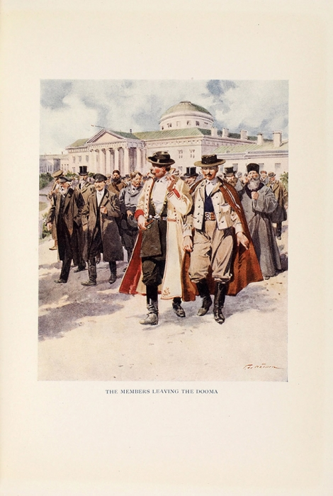 Добсон, Г.Санкт-Петербург/ худ. Фредерик деХанен. [Dobson, G.St. Petersburg. Painted byF. deHaenen. Наангл.яз.]. Лондон: Adam &Charles Black, 1910.