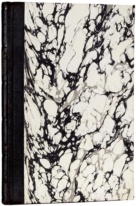 Шапошников, Н.А. Дополнения элементарного курса математики ивведение ввысший математический анализ. М.: Типо-лит. Лашкевич, 1892.