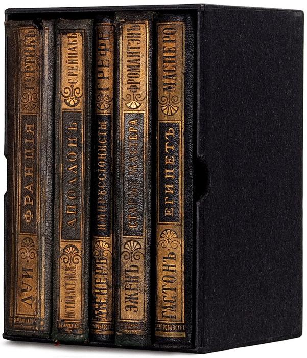 Лот из5книг изсерии «Всеобщая история искусств». М.: «Проблемы эстетики», 1913-1915.
