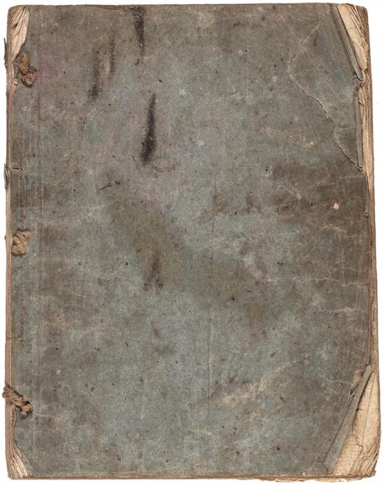 [Цельногравированное издание] История оИосифе Прекрасном. [1820-е гг.].