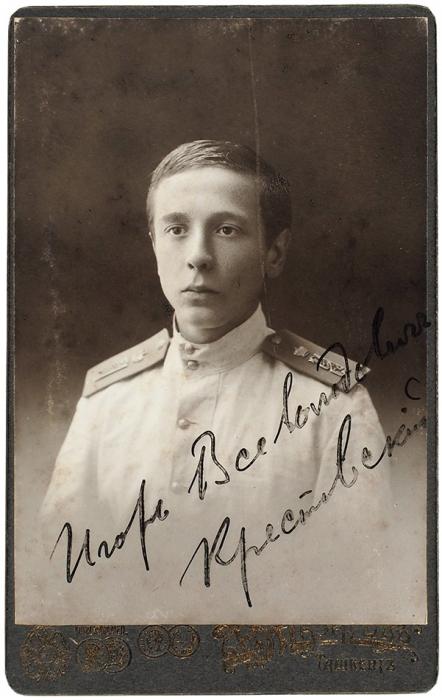 [Отец исын] Всеволод иИгорь Крестовские. Две фотографии, одна изкоторых савтографом.