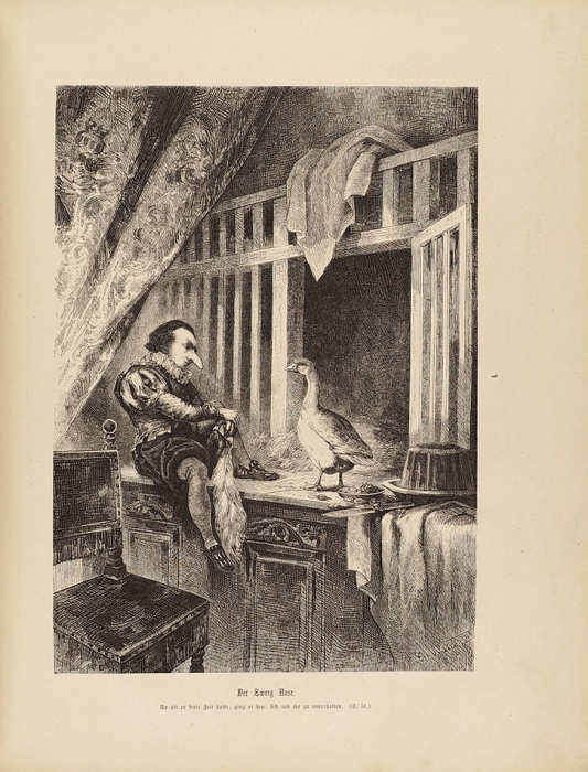 Гауф, В.Сказки. С42иллюстрациями Т.Вебера, Т. Хосеманн, Л.Бургера. [Marchen von Wilhelm Hauff. Нанем.яз.]. Штуттгарт: E.Hallberger, [1871].