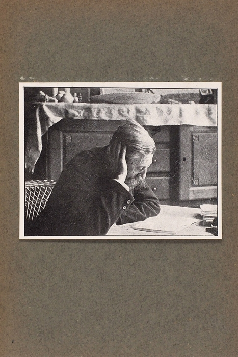 [Библиофильский экземпляр] Верхарн, Э.Елена Спартанская. Трагедия в4действиях/ пер. В.Брюсова. М.: Скорпион, 1909.