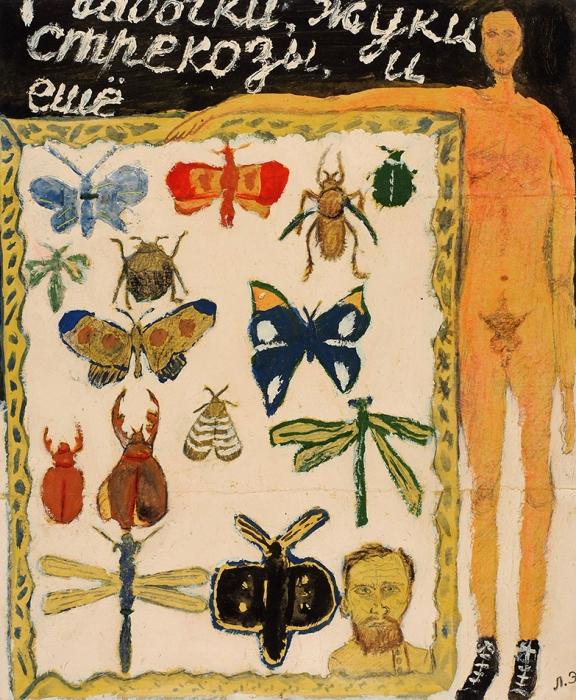 [Собрание семьи Бахчанян] Лимонов Эдуард Вениаминович (Савенко) (1943–2020) «Бабочки, жуки, стрекозы иеще». 1970-е. Картон, графитный карандаш, гуашь, коллаж, 29,4x24см.