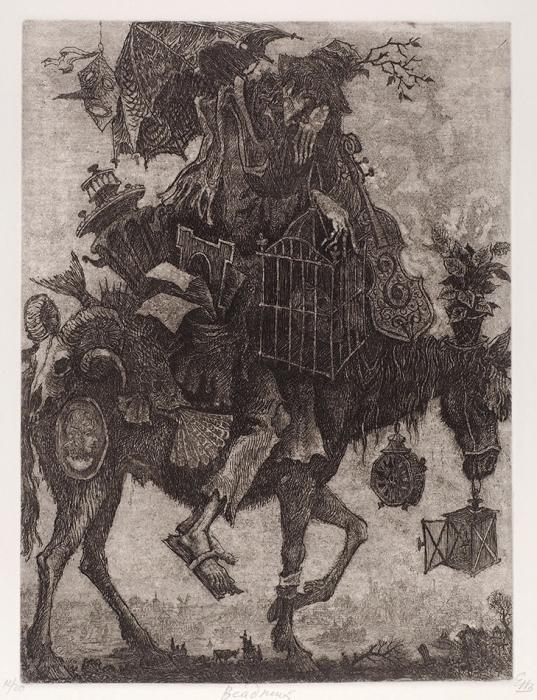 Измайлов Евгений Аскерович (род.1939) «Всадник». Конец ХХвека. Бумага, офорт, 49,5x35см (лист).