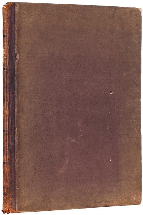 [Редчайший альбом] Погибшие, номилые создания/ рис. А.Лебедев. [Альбом литографий]. [Тетрадь 1-3]. СПб.: Лит. Поль-Пети, [1862].