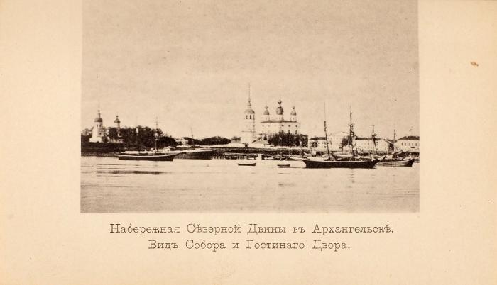 Памятная книжка на1886год. СПб.: Изд. Воен. тип., 1886.