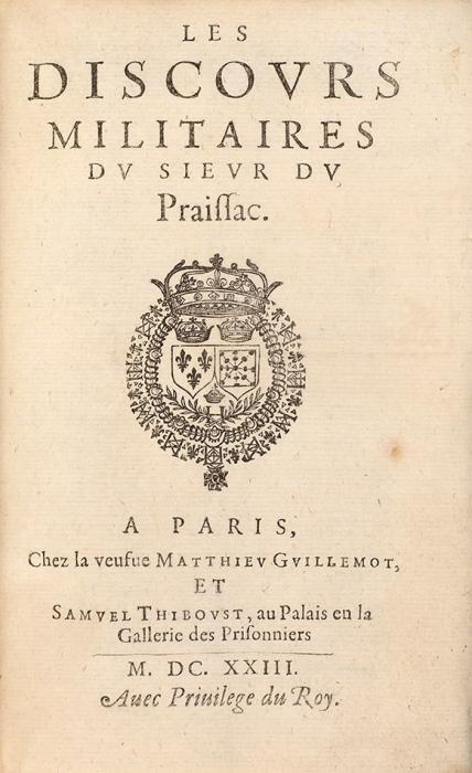 [Учебник военной науки] Прэссак. Военные беседы. [Les discours militaires dusieur duPraissac. Нафр.яз.]. Париж: Chez Matthieu Guillemot etSamuel Thiboust, 1623.