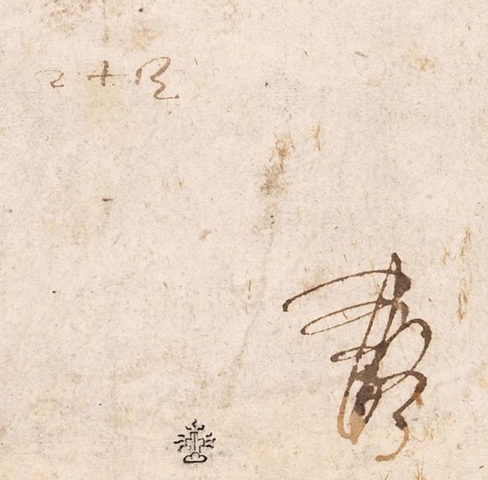 Дюрер Альбрехт (Albrecht Durer) (1471–1528) «Ангел сплатом Вероники». 1516 (вероятнее всего, оттиск XVIвека). Бумага, офорт, 18,4x13,3см (лист обрезан пооттиску).