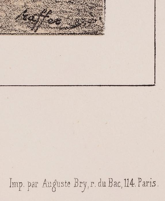 Раффе Огюст (Raffet Denis-Auguste-Marie) (1804–1860) «Валахские пехотинцы». Лист из«Альбома кпутешествию вЮжную Россию иКрым через Венгрию, Валахию иМолдавию, совершенному в1837 году Анатолием Демидовым». 1840-е. Бумага, литография, 35x54см (лист).