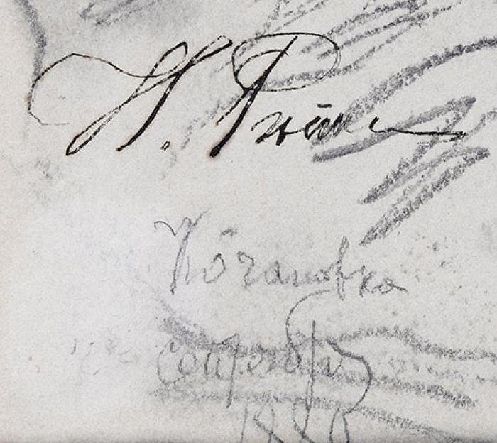 [Собрание коллекционера Ф.С. Светлакова] Репин Илья Ефимович (1844–1930) «Портрет Митрофана Козыря». 1880. Бумага, уголь, 32,2x23,4см.