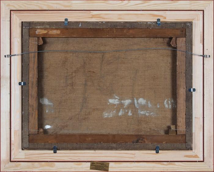 Найден Александр Александрович (1862–1919) «Охота». 1906. Холст, масло, 50x67см.