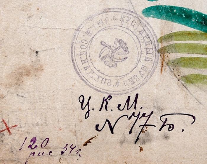 Ланге Борис Николаевич (1888–1969) Эскиз росписи чайного сервиза «Красноармеец». 1934. Бумага, акварель, графитный карандаш, 30,9x70,1см.