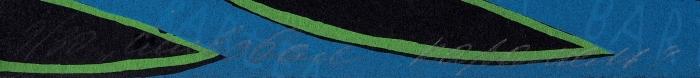 Бартенев Андрей (род.1965) «Сливовая карамель». 1995. Бумага, шелкография, 38x53,5см.