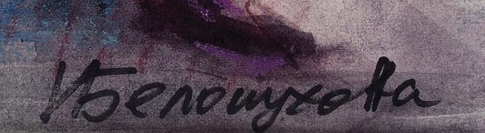 Белопухова Ирина Анатольевна (род.1956) «Адель» изсерии «Уфотографа». 2021. Бумага, акварель, масляная пастель, 60x40см.