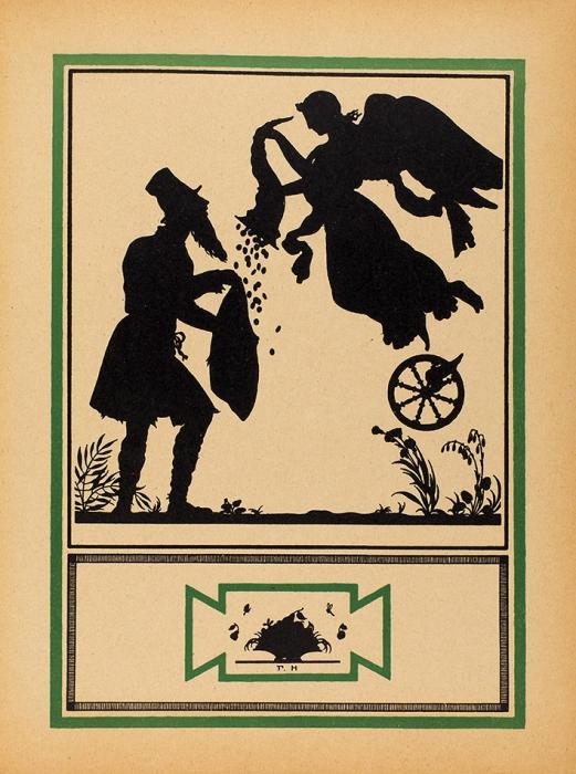 Крылов, И.Три басни Крылова/ силуэты Егора Нарбута. М.: И.Кнебель, [1913].