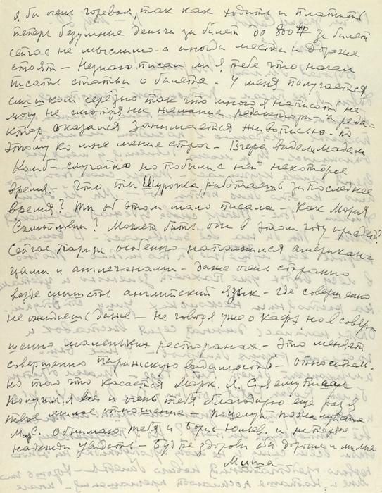 Собственноручное письмо Михаила Ларионова кАлександре Прегель от15мая 1950года. ИзПарижа вНью-Йорк, 1950.