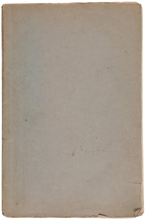 [Остранностях рациона] Национальная китайская кухня // Вестник Европы. Т. 4, июль-август, 1883. СПб.: Тип. М.М. Стасюлевича, 1883.