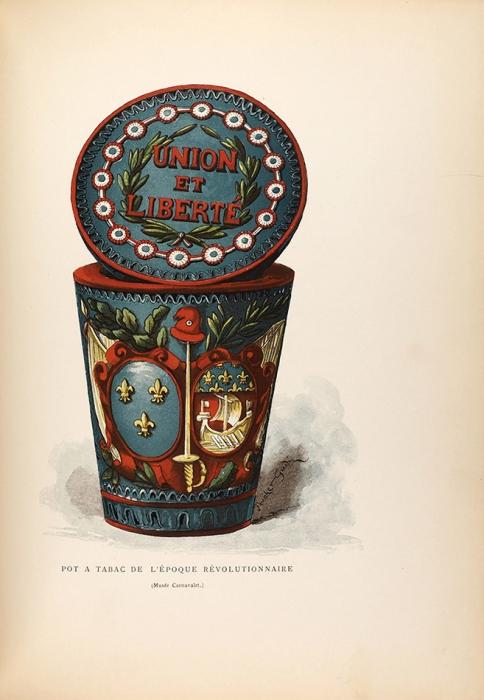 История французского общества вовремя революции. [Histoire delasociété française pendant larévolution. Нафр.яз.] Париж: Maison Quantin, 1889.