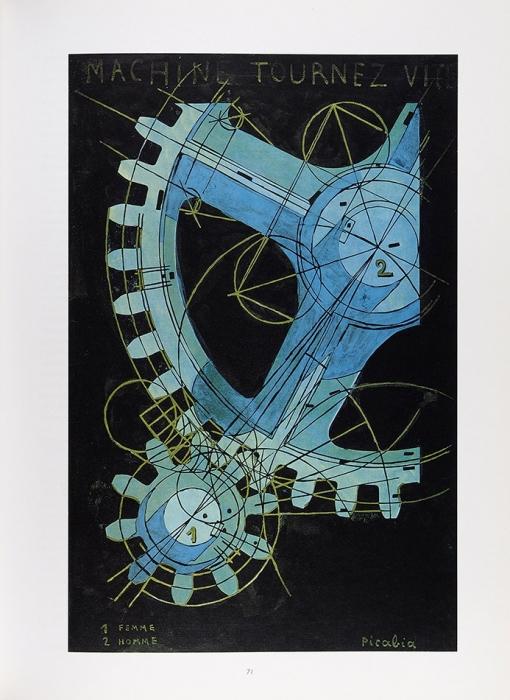 Науман, Ф.Дадаисты вНью-Йорке, 1915-1923 [наангл.яз.]. Нью-Йорк, 1994.