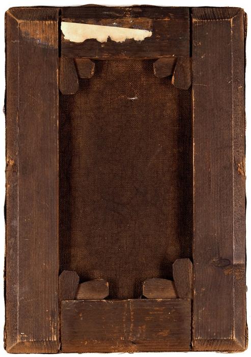 Быковский Николай Михайлович (1834–1917) «Надаче». Конец XIXвека. Холст, масло, 25,5x17,5см.